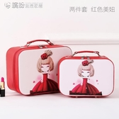 化妝包化妝包大容量便攜化妝箱手提旅行化妝品收納盒小號化妝品袋 繽紛創意家居