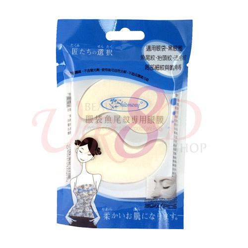 雪曼妮 眼袋魚尾紋專用眼膜 (一包30入) 5230【UR8D】