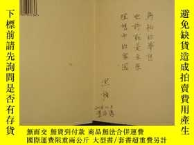 二手書博民逛書店烏托邦(漢譯世界學術名著叢書罕見白色 精裝 1997年2版9印