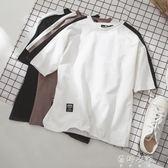 新款夏季短袖t恤男士寬鬆ins情侶半袖韓版潮衣服五分袖打底衫  蓓娜衣都