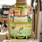 汽車座椅收納袋車載餐桌多功能椅背置物袋車內用品后靠背儲物掛袋解憂雜貨鋪