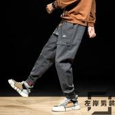工裝褲男束腳寬松chic多口袋日系哈倫休閒褲子潮流【左岸男裝】