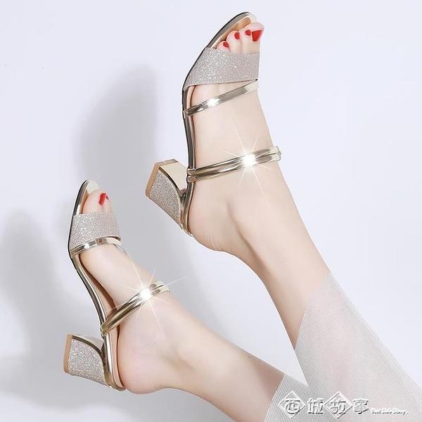 一鞋兩穿2020夏季新款學生百搭時尚一字涼鞋女外穿粗跟涼拖鞋女 西城故事
