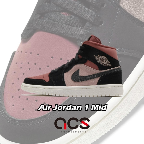 Nike Wmns Air Jordan 1 Mid 黑 粉紅 髒粉 女鞋 喬丹 AJ1 休閒鞋 籃球鞋 運動鞋 【ACS】 BQ6472-202