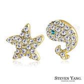 耳環 正白K飾「悠游海洋」耳針式 採施華洛世奇水晶 鯨魚 一對價格三款任選
