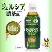 潤滑液 按摩油 情趣商品 【慾望之都情趣精品】日本飲料瓶潤滑液.烏龍茶