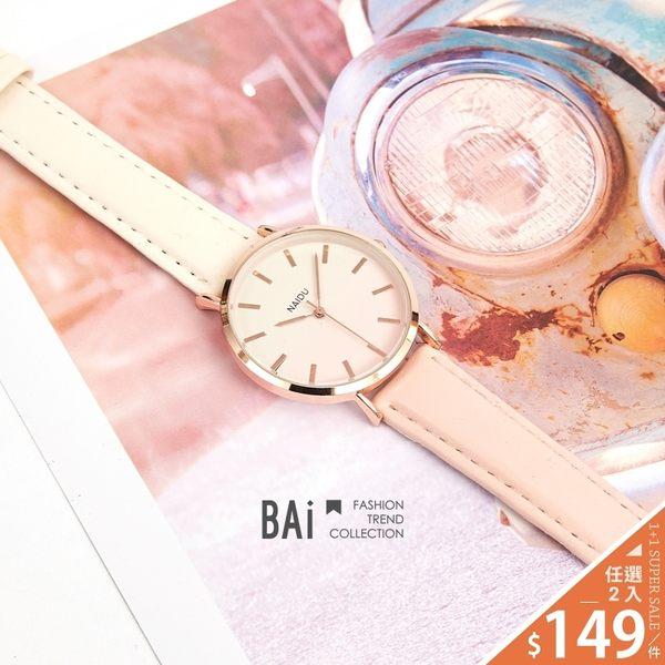 手錶 雙色漸層玫瑰金大圓框皮革腕錶-BAi白媽媽【180472】
