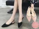 尖頭平底鞋 後挖空鉚釘滾邊 涼鞋 休閒鞋*Kwoomi-A31