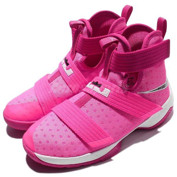 Nike 籃球鞋 LeBron Soldier 10 X GS 士兵 粉紅 黑 白 乳癌防治 女鞋 大童 【PUMP306】 845121-606