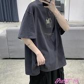 短袖T恤短袖夏季男士t恤韓版潮流寬鬆半截袖日系體恤原宿風ins五分袖 JUST M