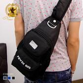 斜背包 運動風尼龍單肩背包側背包男包女包後背包包 NEW STAR BK18