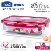 【樂扣樂扣】Bisfree系列晶透抗菌保鮮盒/長方形1.0L