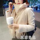 圍巾女韓版百搭學生加長加厚保暖圍脖手工珍珠圍巾披肩兩用  『米菲良品』