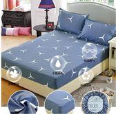 (百貨週年慶)床罩 床笠單件床罩床套床墊套棕墊席夢思保護套防滑全包床