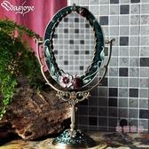 綠野仙蹤復古歐式雙面台式鏡子創意公主梳妝鏡化妝鏡禮物