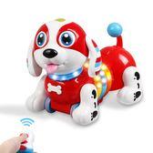 兒童電動玩具狗嬰兒遙控小狗狗寶寶電子智能音樂機器狗會唱歌跳舞