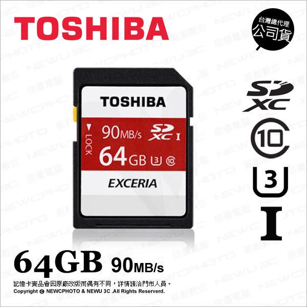 【請先詢問庫存】Toshiba 東芝 64GB SDXC SD N302 C10 U3 UHS-I 90MB 記憶卡 公司貨★可刷卡★薪創