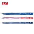 SKB IB-361 自動原子筆(0.5mm) 50支 / 盒