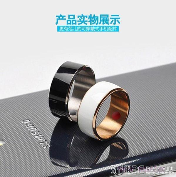 智慧戒指 極控者R3F智慧戒指智慧穿戴JAKCOM R3F SMART RING NFC WEAR igo 玩趣3C