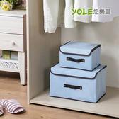 【YOLE悠樂居】棉麻掀蓋防塵2件收納箱-藍(4組)
