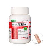 國家健康食品認證 AVON雅芳康采 紅麴膠囊60顆