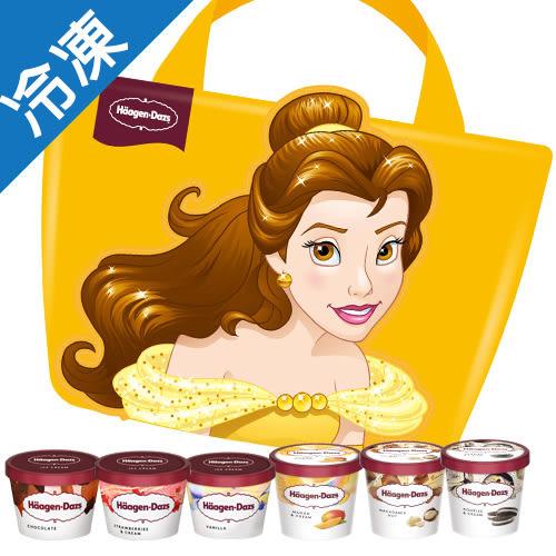 哈根達斯迪士尼貝兒公主冰淇淋保冷袋組【愛買冷凍】