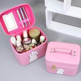 化妝箱/化妝包小號便攜手提大容量可愛方形化妝箱簡約-六色可選