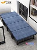 折疊床 板式單人家用成人午休床辦公室午睡床簡易便攜四折床JY【快速出貨】