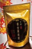 買10送1 龍口 黃金蕎麥茶 80g/包