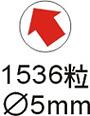 【奇奇文具】鶴屋 052紅箭頭5mm圓1536PC
