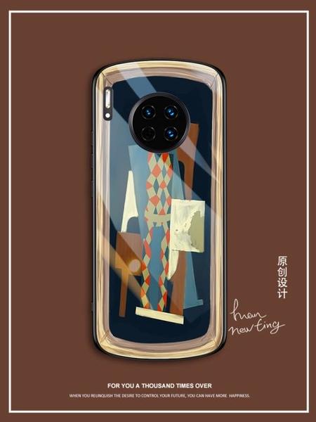 可比拉原創油畫適用華為MATE30PRO手機殼復古MT30POR全包METE玻璃M畢加索5G創意EPRO男女梵高E情侶保護套