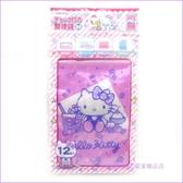 KITTY紫色冰淇淋12入夾鏈袋/夾鍊袋/收納袋-口罩袋/化妝品袋/盥洗用品袋/藥品袋/文具袋/飾品袋-日本