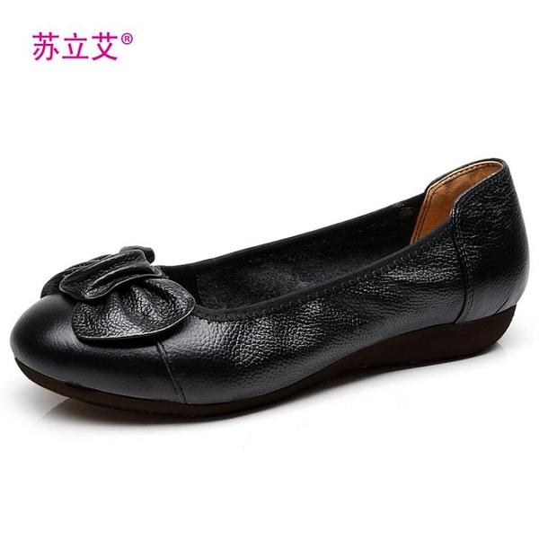 媽媽鞋軟底女真皮秋季奶奶皮鞋單鞋舒適防滑平底老人鞋豆豆鞋女鞋 亞斯藍