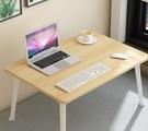 筆記本電腦桌摺疊懶人床上用