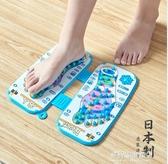 足底按摩器-日本進口足底按摩墊子足部穴位指壓板腳底按摩器家用腳踩式趾壓板 多麗絲