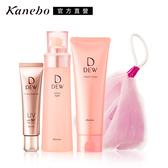 Kanebo 佳麗寶 DEW水潤UV美容液+柔膚露+洗顏皂霜 人氣暢銷組(2款任選)