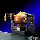 發球機 匯乓S1001 乒乓球發球機雙頭...