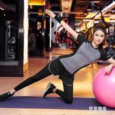 瑜伽服運動套裝女夏薄款寬鬆速幹衣健身房跑步初學者2019新款 LJ4557『東京潮流』
