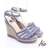 A.S.O 完美涼夏 真皮手工編織楔型涼鞋  紫