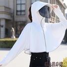防曬面紗帽子女夏季遮陽帽護臉遮臉夏天防紫外線面罩大沿太陽帽衣 傑森型男館