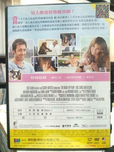 影音專賣店-Y15-079-正版DVD-電影【備胎女王】-珍妮佛洛佩茲 艾利克歐盧林