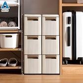【AOTTO】免組裝日系質感18面寬多功能三層夾縫櫃 收納櫃