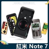 Xiaomi 小米 紅米機 Note 7 復古偽裝保護套 軟殼 懷舊彩繪 計算機 鍵盤 錄音帶 矽膠套 手機套 手機殼