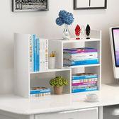 創意桌上書架伸縮桌面書櫃兒童簡易書架置物架小型辦公收納架子