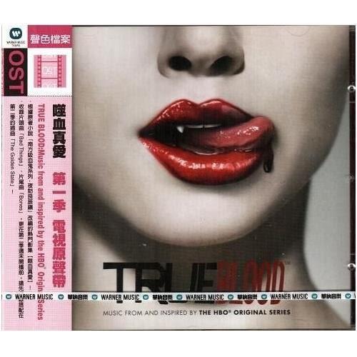 噬血真愛 第一季 CD 電視原聲帶OST (購潮8)