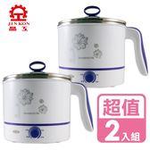 晶工牌1.5L多功能不鏽鋼電碗/美食鍋(超值二入組) JK-102