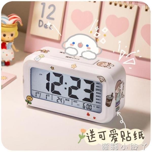 電子鬧鐘學生用簡約女生可愛臥室宿舍可充電大音量數字桌面時鐘【蘿莉新品】
