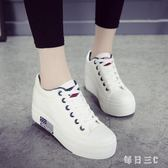 內增高鞋女春季新款百搭韓版厚底白色休閒板鞋子女 Ic1421【每日三C】