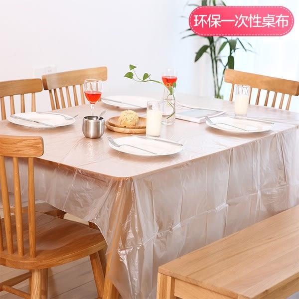 10入 180x180一次性桌布 紅色白色 餐桌布 圓桌方桌 派對露營野餐 防水防油 廚房用品【SV6598】BO雜貨