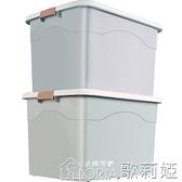 現貨 收納箱塑料特大號整理箱大號衣櫃收納盒家用加厚儲物箱裝衣服箱子【新年盛惠】